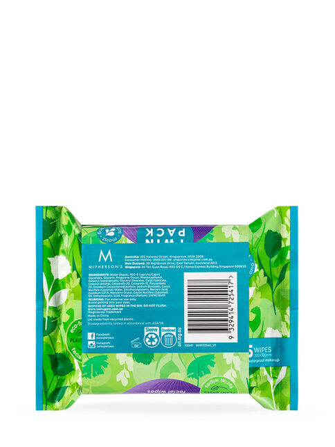 Eco Micellar and Coconut Water Biodegradable Facial Wipes 2x25 pack